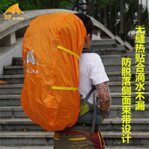 Sanfeng outdoor 15D coated silicon mountaineering bag rain cover 18L-95L waterproof jacket backpack cover dust cover