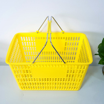 Thicken the supermarket plastic shopping basket new PP material basket basket hand basket yellow convenience store shopping basket.