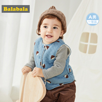 Balabala baby vest winter wear 2019 new baby vest thick warm Nordic wind waistband tide