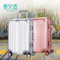 (With the price) suitcase male and female students password trolley case caster 24 inch boarding leather box
