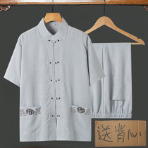 Chinese style summer Tang suit mens short-sleeved suit middle-aged summer father cotton and linen old man clothes grandpa summer