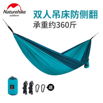 NH Norway guest hammock outdoor double anti-rollover adult children camping hanging chair dormitory bedroom single swing
