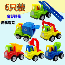 Baby car plane inertial car back force engineering truck garbage truck boy digging machine childrens toys set