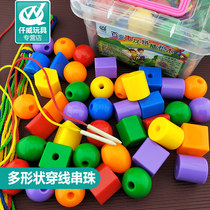 Childrens puzzle beaded toys early childhood parent-child DIY threading 2-3-6 years old male and female logic wear beads blocks