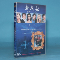 Spot genuine movie disc CD United States classic TV series disc friends first quarter 4dvd9