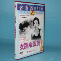 Genuine old movie disc Disc female diving team member 1dvd Zhang ke Zhuan Wang should be assisted by Li zhende