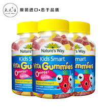 Childrens deep sea fish oil DHA soft candy 60 tablets imported from Australia Nature  sWay Yasmin omega3 eye protection