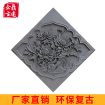 Jinding Ancient construction brick carving shadow wall zhaobi jewelry chinese decoration garden landscape view Wall Courtyard Antique Peony