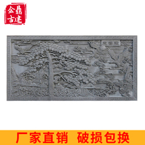 Jinding Ancient construction brick carving antique brick carving zhaobi cultural landscape wall brick carving relief welcome pine greatly brick carving