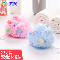 Bao Yuni bath ball sponge bath ball female rubbing back bath bath Ball Bath Ball 2 only installed bath supplies