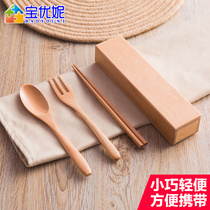 Bao Yuni Japanese chopsticks spoon set wooden portable household fork with box student adult tableware three-piece