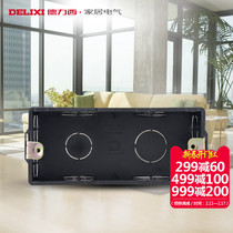 Delixi Switch Socket cassette 118 type bottom box 154mm 15 hole rectangular socket special Bottom box
