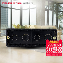 Delixi switch Socket cassette wall switch 118 type bottom box 195mm 20 hole rectangular special Bottom box