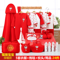Pig Baby Gift Box pure cotton spring summer newborn big red clothes to be produced package Full moon set Newborn gift Bag