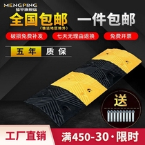 Deceleration belt rubber road road deceleration plate car parking slope speed buffer with steel deceleration Ridge