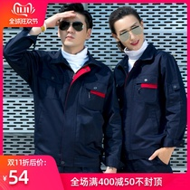 Long sleeve overalls suit men wear spring and Autumn Winter factory clothing shirt custom auto mechanic tooling labor insurance service