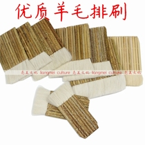 Pearl brand 18 wool row pen mounted painting pulp brush bamboo wool brush brush mounting material
