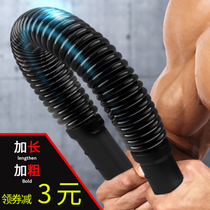 Arm force mens arm force stick stick adjustable arm muscle chest training fitness equipment home grip