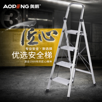 AO Peng aluminum alloy ladder household folding man-word ladder indoor four or five-step thickened telescopic ladder project to help staircase stool