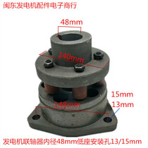 STC Diesel single cylinder generator belt wheel retrofit coupling connection Disc assembly rubber sleeve butt Disc cast iron