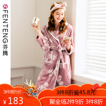 Finn Winter coral Velvet Robe Girl Sweet Korean version bathrobe pajamas thickened warm long flannel home clothes