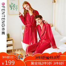 Finn 2019 Spring couple robe female Big Red Wedding Festival Sling cotton male Pajamas bathrobe bathrobe Set