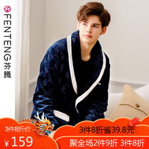 Metsä Teng Winter New robe male thickened coral velvet pajamas Youth Casual long bathrobe pure color home clothes