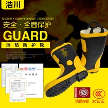 3C certified fire shoes 02 fire fighting shoes water boots fire boots fire steel sole anti-piercing protective boots
