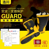 3C certification fire shoes 02 fire fighting shoes water boots fire boots fire steel sole anti-piercing protective boots