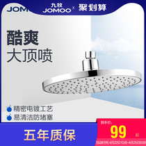 JOMOO nine animal husbandry shower top spray sun shower head shower accessories shower head g06031