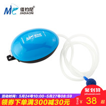 Jia fishing ni oxygen pump fishing box car oxygen pump mute small fish pump oxygenation play oxygen machine air pump