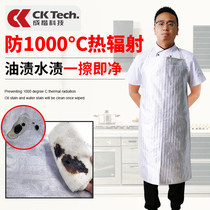 High-end chef apron hanging neck hotel special anti-oil waterproof long Hotel canteen kitchen home insulation men and women