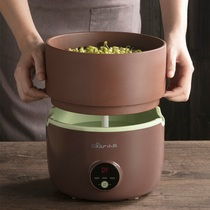 Bear bean sprout machine home intelligent automatic multi-function bean sprouts green beans soybean sprout pots bean sprouts machine