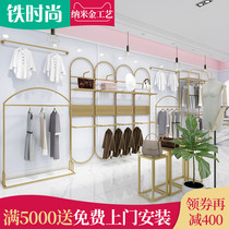 Hanger clothing store dedicated display stand golden floor simple creative womens shop shelves hanging clothes shelf