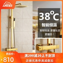 European-style copper thermostat shower set golden bathroom toilet shower sprinkler intelligent home black