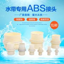 ABS plastic connector water hose quick connector water hose hose connector 1 inch 2 inch 3 inch 4 inch 6 inch 8 inch