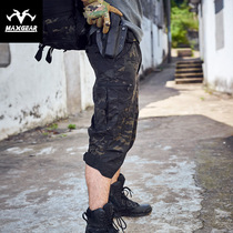 MAXGEAR pangolin tactical pants male summer outdoor military camouflage travel slim pants