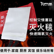 Fire blanket 1 5m*1 5M fiber glass fire blanket home emergency escape fire blanket fire escape blanket