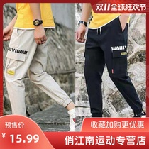 Summer pants male students Korean version of the trend of nine pants thin casual pants men loose feet Tide brand overalls