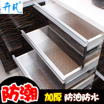 Self-adhesive aluminum foil cabinet drawer pad paper wardrobe shoe dust-proof pad kitchen thick waterproof oil-proof stickers