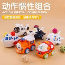Childrens puzzle toy car boys old baby girl crash inertia aircraft simulation ship train model