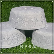 Muslim Mosque worship embroidered white hat hui huimin Islamic Mens hat