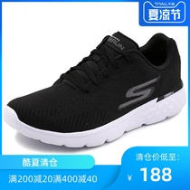 Skechers Skechers mens spring and summer new light and comfortable breathable mens running shoes 54354