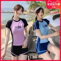 Swimsuit female two-piece split conservative thin belly cover student big yards hot spring Korea ins fairy fan swimsuit