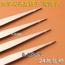 Stainless steel tweezers tip bent tweezers thickened straight tweezers elbow tweezers sewing thread repair tools