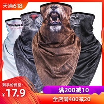 Long section triangle towel animal mask head mask mask wind sand breathable men and women outdoor riding neck sets