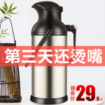 Tianxi thermos home stainless steel thermos student dormitory with a pot kettle large-capacity thermos bottle