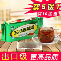 Xuzhou Tianli five line vegetable soup genuine Xuzhou specialty five line soup buy 5 Get 1 free or 10 free braising pot