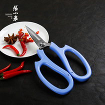 Zhang Xiaoquan thick Ruyi kitchen scissors stainless steel safety food shears ABS groove handle labor-saving kitchen chicken bone scissors