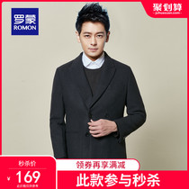 (seconds Kill) Luo Meng wool coat male young man suit collar double row gentleman autumn winter new woolen coat